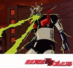 マジンガーZ 第6話 ドクター・ヘルの二大機械獣