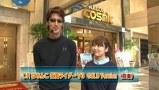 和泉純のパチンコ最強伝説 #619 CRぱちんこ仮面ライダーV3