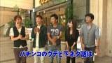 炎の!!パチンコ頂(てっぺん)リーグ #13 CRエヴァンゲリヲン8