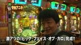 炎の!!パチンコ頂(てっぺん)リーグ #16 ぱちんこ必殺仕事人お祭りわっしょい