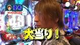炎の!!パチンコ頂(てっぺん)リーグ #037 ぱちんこAKB48 バラの儀式ほか