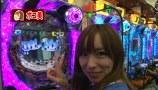 炎の!!パチンコ頂(てっぺん)リーグ #039 CR新アレジンほか