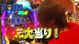 炎の!!パチンコ頂(てっぺん)リーグ #043 CR北斗の拳6 拳王ほか