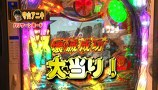 炎の!!パチンコ頂(てっぺん)リーグ #044 CR北斗の拳6 拳王ほか