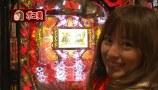 炎の!!パチンコ頂(てっぺん)リーグ #047 ぱちんこCR北斗の拳6 拳王ほか