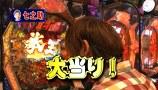 炎の!!パチンコ頂(てっぺん)リーグ #049 ぱちんこCR北斗の拳6 拳王ほか