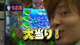 炎の!!パチンコ頂(てっぺん)リーグ #051 ぱちんこCR北斗の拳6 拳王ほか
