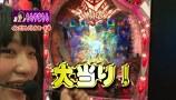 炎の!!パチンコ頂(てっぺん)リーグ #053 CRエヴァンゲリヲン9ほか