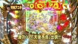 炎の!!パチンコ頂(てっぺん)リーグ #060 CRエヴァンゲリヲン9ほか
