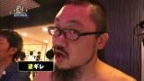 髭原人に出させてみました。-1 #1 緑ドン~キラメキ!炎のオーロラ伝説~