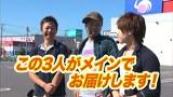 TAI×MAN #1 ぱちスロAKB48