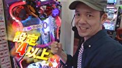 #134 ぱちスロAKB48 エンジェル