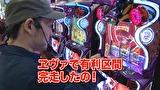 TAI×MAN #135 ぱちスロAKB48 エンジェル