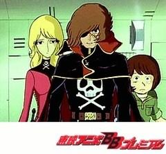 わが青春のアルカディア 無限軌道SSX 第9話 スパイはだれだ!?