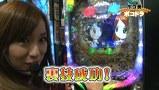 PPSLタッグリーグ #022 ぱちんこAKB48ほか
