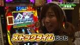 PPSLタッグリーグ #049 CRスーパー海物語 IN JAPANほか