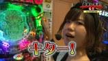 PPSLタッグリーグ #050 CRスーパー海物語 IN JAPANほか