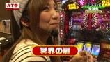 PPSLタッグリーグ #051 CRスーパー海物語 IN JAPANほか
