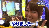 PPSLタッグリーグ #053 ぱちんこCR北斗の拳6 拳王ほか