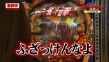 PPSLタッグリーグ #054 ぱちんこCR北斗の拳6 拳王ほか