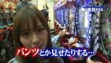 PPSLタッグリーグ #057 ぱちんこCR真・北斗無双ほか