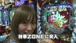 PPSLタッグリーグ #058 ぱちんこCR真・北斗無双ほか
