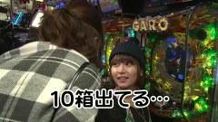 PPSLタッグリーグ #072 ぱちんこCR真・北斗無双ほか