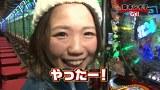 PPSLタッグリーグ #077 ぱちんこCR真・北斗無双ほか