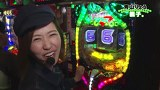 PPSLタッグリーグ #085 CRぱちんこGANTZほか