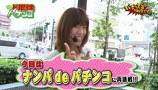パチってる場合ですよ! #064 CRA TOKIO PREMIUMほか