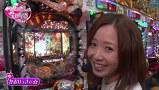 ビワコ♥かおりっきぃ☆♥レオ子の これが私の生きる道 再び! #34 ミュー川口芝店  前編
