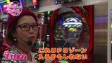 ビワコ♥かおりっきぃ☆♥レオ子の これが私の生きる道 再び! #37 将軍田端店  後編