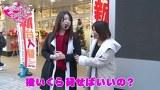 ビワコ♥かおりっきぃ☆♥レオ子の これが私の生きる道 再び! #48 アビバ鶴見店 前編