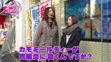ビワコ♥かおりっきぃ☆♥レオ子の これが私の生きる道 再び! #50 アビバ関内店 前編