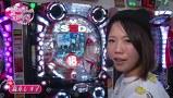 ビワコ♥かおりっきぃ☆♥レオ子の これが私の生きる道 再び! #54 ミュー川口店 前編