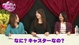 ビワコ♥かおりっきぃ☆♥レオ子の これが私の生きる道 再び! #60 総集編 前編