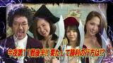 海賊王船長タック season.4 #24 第11戦(後半戦)