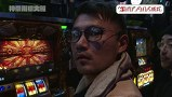 木村魚拓の旅打ちってやつは。 #24 神奈川県大船 後編
