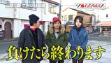 木村魚拓の旅打ちってやつは。 #47 茨城県 前編