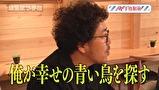 木村魚拓の旅打ちってやつは。 #49 埼玉県 前編