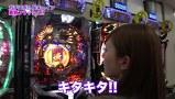 ガチスポ!~ツキスポ出演権争奪ガチバトル~ #26 桜キュインVS矢部あやVSるる