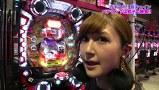 ガチスポ!~ツキスポ出演権争奪ガチバトル~ #29 るるVS桜キュインVSゆっけ