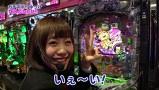 ガチスポ!~ツキスポ出演権争奪ガチバトル~ #30 るるVS桜キュインVSゆっけ