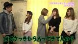 ガチスポ!~ツキスポ出演権争奪ガチバトル~ #39 朝比奈ユキVS東條さとみVSアンナ