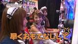 ヒラヤマンのおもてなし #013 ゲスト:浜田ブリトニー ぱちんこAKB48 バラの儀式