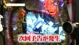 ヒラヤマンのおもてなし #020 ゲスト:二階堂瑠美 CR哲也2 ~雀聖再臨~(後編)
