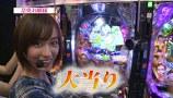ヒラヤマンのおもてなし #023 ゲスト:及川奈央 CRぱちんこ よしもとタウン