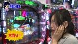 パチマガGIGAWARS シーズン13 #2 第1回戦 優希VS助六VSるる(後半戦)