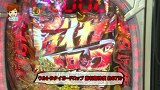 パチマガGIGAWARS シーズン13 #13 優勝者決定戦 優希VS七之助