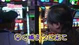 水瀬・みのりんの逮捕しちゃうゾ #9 ゲスト:ドラゴン広石 サラリーマン金太郎 出世回胴編